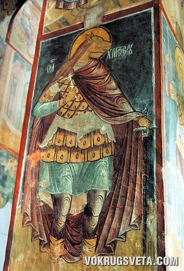 Мученик Христофор