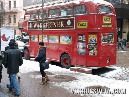 Зима. Киев. Омнибус