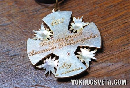 Орден «Эдельвейса»
