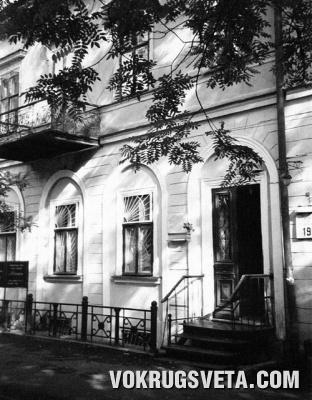 Музей им. А. В. Блещунова