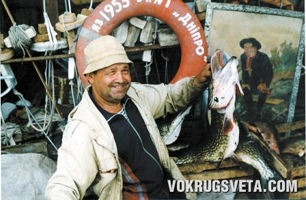 Днепровский рыбак