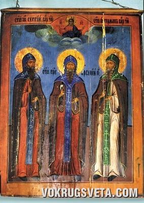 Ладожские святые