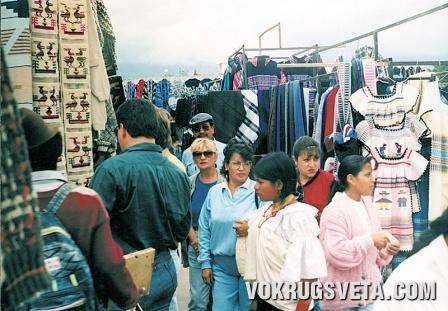 Рынок национальной одежды