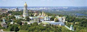 Вид на Киево-Печерскую лавру